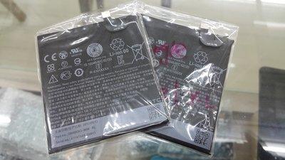 【台北維修】Google Pixel XL 全新電池 維修完工價900元 全國最低價