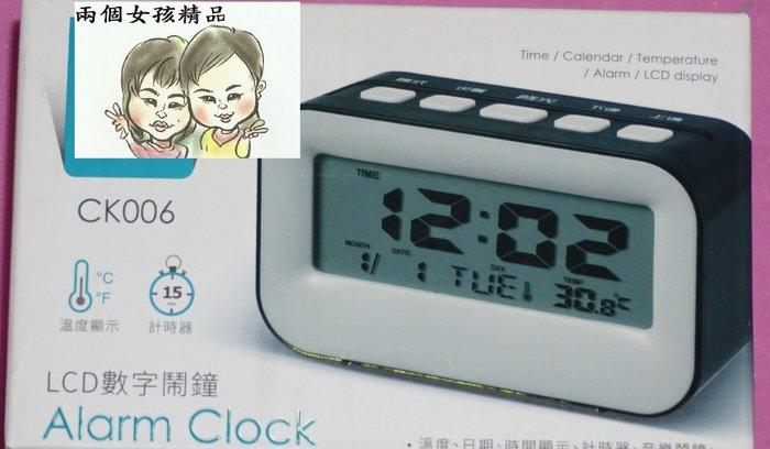 現貨 36小時內出貨 RONEVER 大字幕 LCD 智能夜燈 電子鐘 CK006 聲控功能 溫度 日期