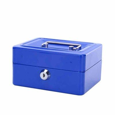 鐵皮盒子帶鎖的收納盒 迷妳收納盒 桌面大號儲物盒 保險盒 小錢箱子盒 加厚整理收銀盒 中號鑰匙款