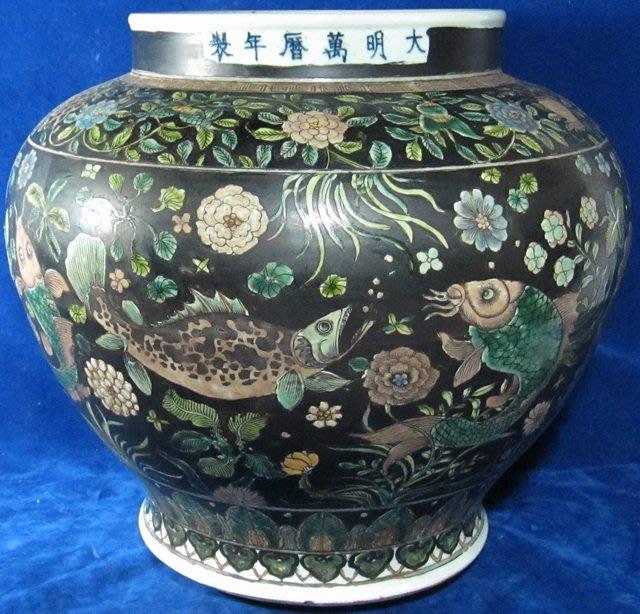 古藝閣 明 萬曆年黑地素三彩魚紋  紋蓮罐