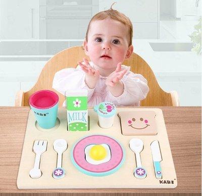 【晴晴百寶盒】木製寶寶早餐學習家家酒 寶寶过家家玩具 角色扮演 積木 秩序智力提升 練習 禮物 平價促銷 P080