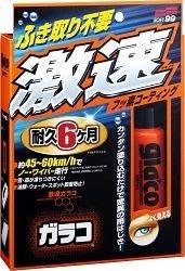 【油樂網】 SOFT99 激速免雨刷(不用擦拭)