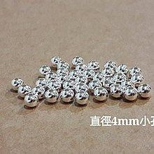 【玩石咖925純銀手創材料批發】925純銀 4mm 小孔銀珠 孔徑1.2mm 10顆/32$