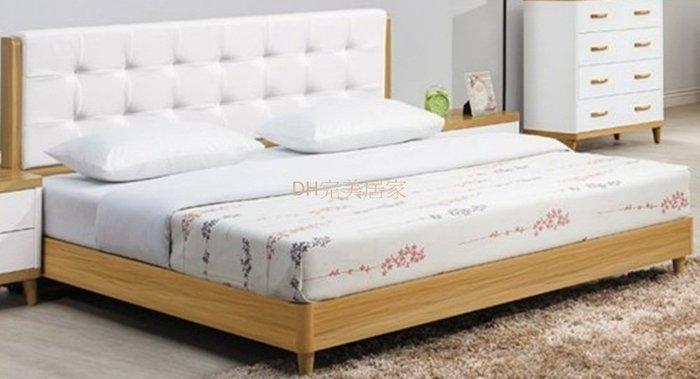 【DH】貨號E02名稱《寶格麗》5尺床片型床台(圖一)備有六尺可選.床板六分木心板 台灣製可訂做.主要地區免運費