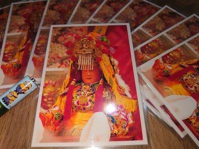 白沙屯媽祖 近攝特寫護貝照片 如圖  護貝+OPP袋保護
