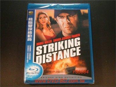 [藍光BD] - 終極警探總動員 Striking Distance ( 得利公司貨 )
