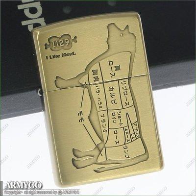 【ARMYGO】ZIPPO原廠打火機-日系-I LIKE系列-MEAT (牛) (黃銅色款)
