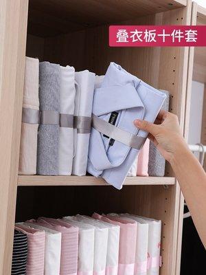 3C日韓館 懶人疊衣板疊衣服模板t恤襯衫收納折衣服整理神器學生宿舍內務板