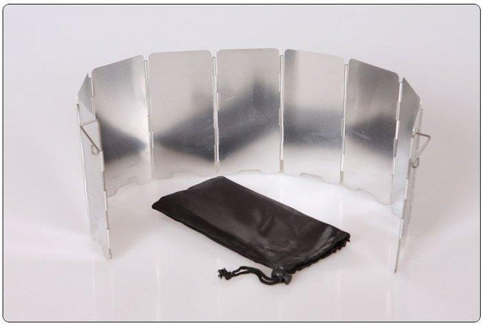 輕量化鋁合金擋風板 帶插銷 9片 蜘蛛爐擋風片防風板 防風擋板【短】