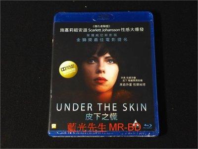 [藍光BD] - 肌膚之侵 ( 皮下之慌 ) Under The Skin