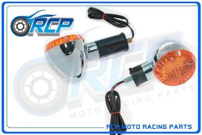 RCP KAWASAKI 方向燈 方向灯 VN900 VN 900 CLASSIC 台製 外銷品 K-01