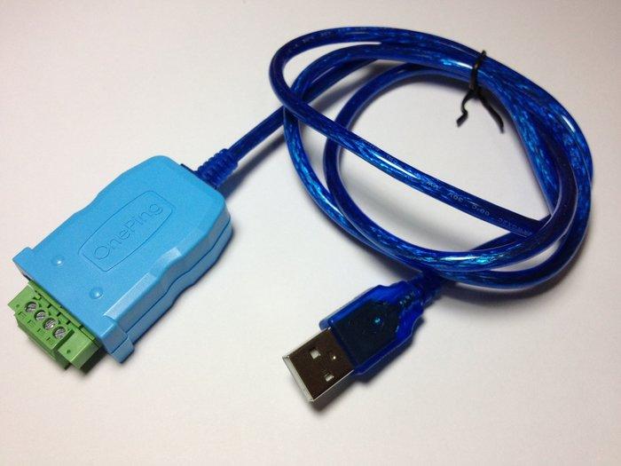 萬平科技-USB To RS485(帶殼帶1米線)支援Win10,Android, PL2303HXD,485速度10M