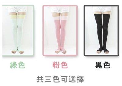 【當天出貨】OYASLIM 美的研究所 OYASLIM 晚安纖腿襪【黑色/粉色-有分尺吋唷】
