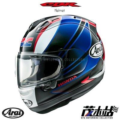 ❖茂木站 MTG❖  Arai RX-7X 全罩 安全帽 RX7X 。HONDA HRC CBR  藍