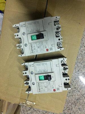 三菱  NF125SV 無熔絲斷路器 漏電斷路器