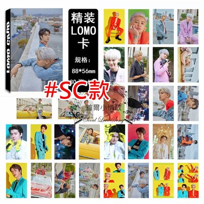 【首爾小情歌】韓國EXO SC What a Life  LOMO 30張卡片 小卡組