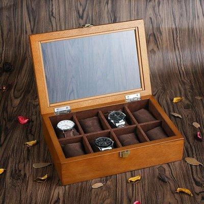 免運 可開發票 雅式復古木質玻璃天窗手錶盒子八格裝手錶展示盒首飾手鏈盒收納盒 〖聚時代〗