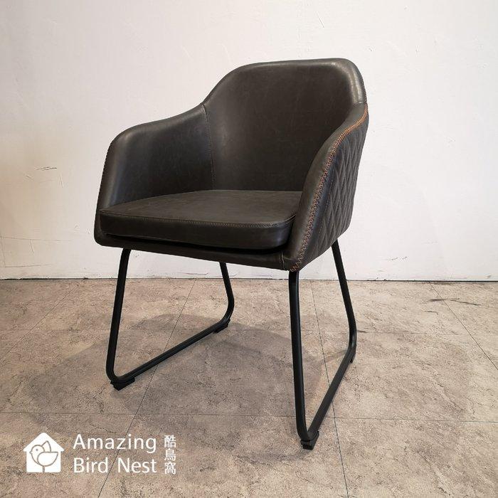 【酷鳥窩】美莎 扶手椅 (灰皮)