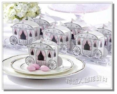◎花語人造花資材◎*馬車喜糖盒*禮品包裝盒~婚禮小物~果醬盒~喜糖盒