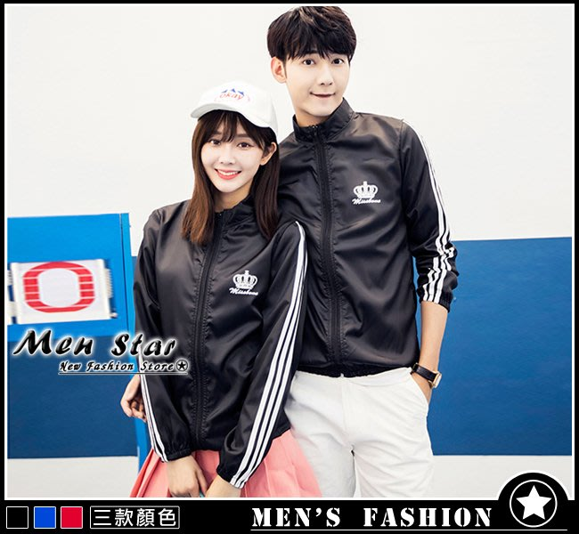 【Men Star】免運費 韓版 輕薄防風外套 防水機能外套 防曬情侶裝  男 女 媲美 lacoste fala ck
