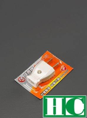 保誠科技~TC-018 AC電源插座公插 125V15A 1650W 驗局認證 轉接頭 公插 含稅價 歡迎批貨