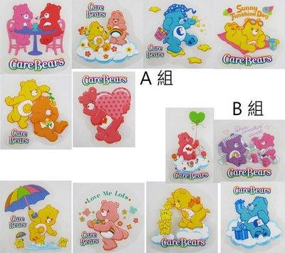 【卡漫迷】 彩虹熊 裝飾 貼紙 6入組...