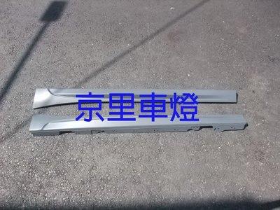 京里車燈專網 寶馬 BMW F20 LCI 小改款 15 16 17 18年 M2 側裙 PP塑膠材質