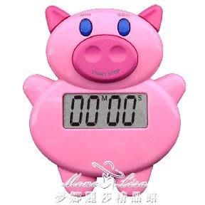 創意廚房小定時器可愛卡通兒童吃飯學生時間管理倒計時提醒器