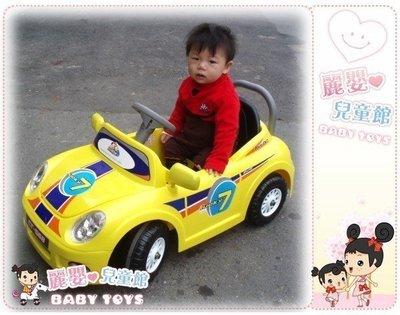麗嬰兒童玩具館~建迪專櫃-仿福斯(VW)BEETLE敞篷金龜車ct-568-有遙控款
