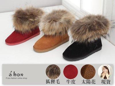格子舖*【KV5835】韓版 超人氣熱賣暖暖牛皮羊毛狐狸毛短筒厚底真皮雪靴 雪地靴