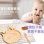 WD- 10 兔子木製餐盤 兒童餐盤 天然餐盤 餐具...
