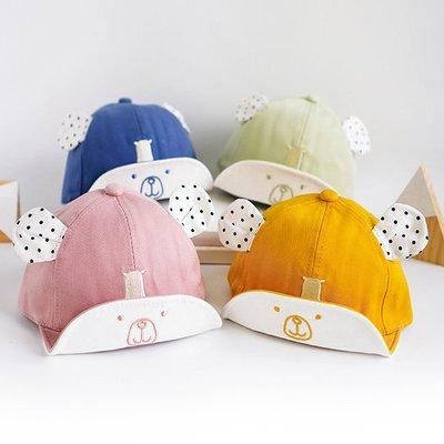 【媽媽倉庫】刺繡小熊立體耳朵遮陽帽 帽子 鴨舌帽