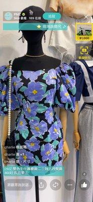 韓國夏天新款 不眠花朵洋裝