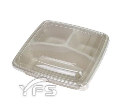 CS-1000-3方型餐盒 (便當 外帶 外食 自助餐 植纖維)