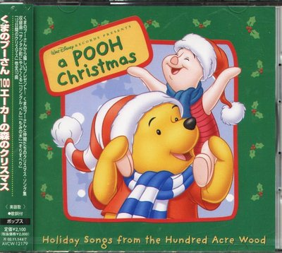 K - a Pooh Christmas - Holiday Songs from Hundred - 日版 - NEW