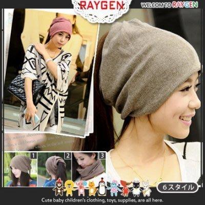 八號倉庫 韓版多用途素面月子帽 情侶帽 脖圍 套頭帽【2C105X557】