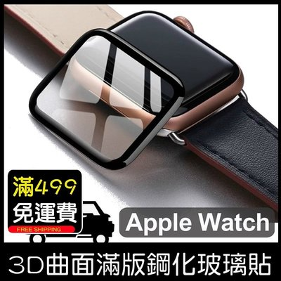 Apple Watch S1/S2/S...