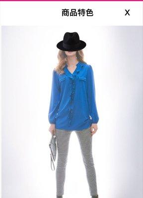 衣飾情緣。「nice ioi」全新藍色長袖開襟荷葉襯衫 M號