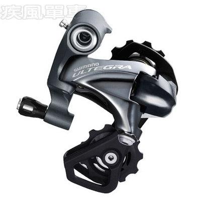 *~(疾風單車)全新 SHIMANO ULTEGRA RD-6800 SS 短腿後變 11速 黑色 台中市