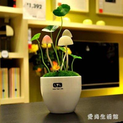 LED感應燈 LED光控感應七彩蘑菇燈創意節能臥室小夜燈 AW2214