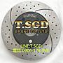 TSGD原廠冰冰碟-ROGUE/XTRAIL/SUPER SENTRA/350Z 高登 專利碟盤 剎車盤 煞車盤