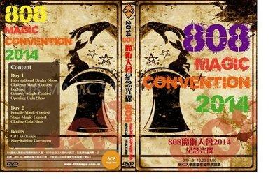 [808 MAGIC] 魔術道具 2014年808 Convention DVD 大會紀念光碟