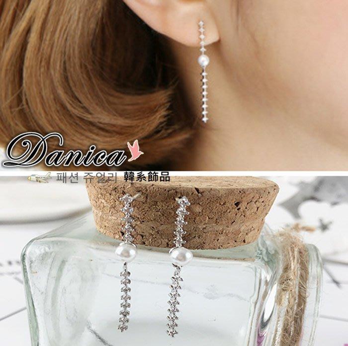 耳環  正韓氣質甜美微鑲珍珠流蘇水晶925銀針耳環 2色 K91303-1 價 Danica 韓系飾品 韓國連線