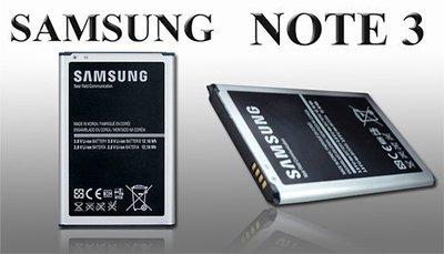 全新 SAMSUNG 三星 NOTE3 副廠電池 / GALAXY NOTE 3 電池 N900u N9005