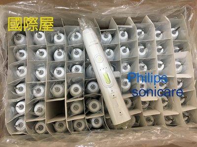 飛利浦 電動 音波 牙刷 HX8910 philips sonicare HX9954 HX9372 HX6877