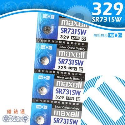 【鐘錶通】《四送一》maxell 日本製 329 SR731SW / 手錶電池 / 鈕扣電池 / 水銀電池 / 單顆售