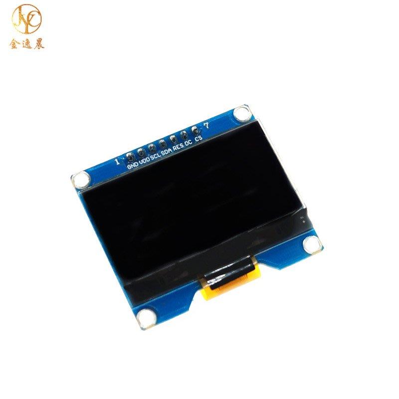 金逸晨1.54寸OLED顯示屏模塊12864液晶屏SPI接口串口7針SPD03001