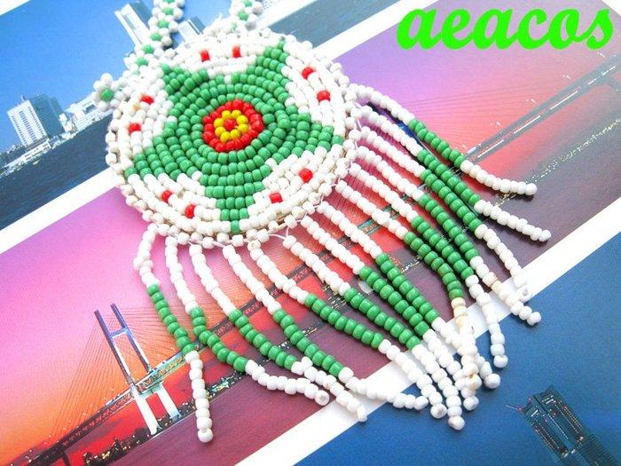 AEACOS@古董 古著 vintage  異國風味 精緻細膩手工串珠綠星星白X綠珠珠流蘇擺動皮革項鍊