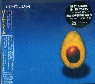 K - Pearl Jam - Best Album In 10 Years - 日版 Digipak - NEW