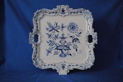 歐洲第一名瓷德國Meissen 麥森手繪藍色洋蔥花 40x40大盤  一級典藏品 歡迎提問詢價